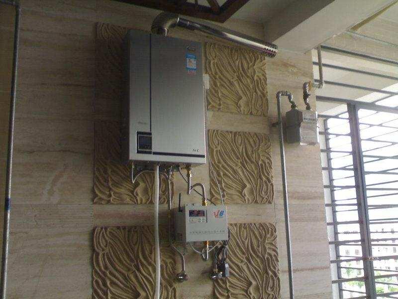 热水器漏电