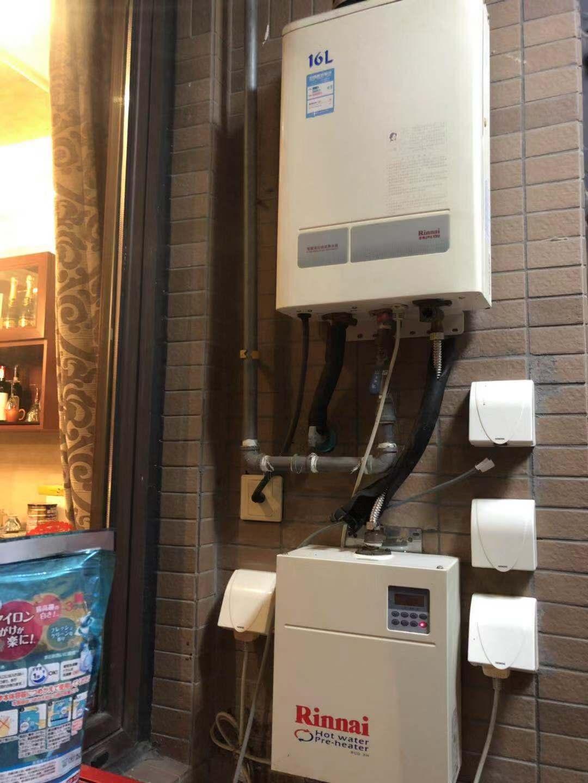 林内维修-热水器水量小的故障